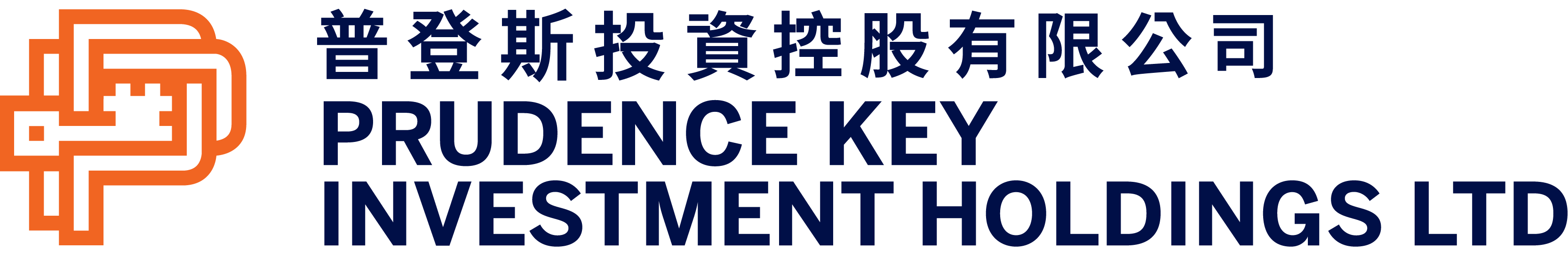 Prudence Key Investment Holdings Limited Logo