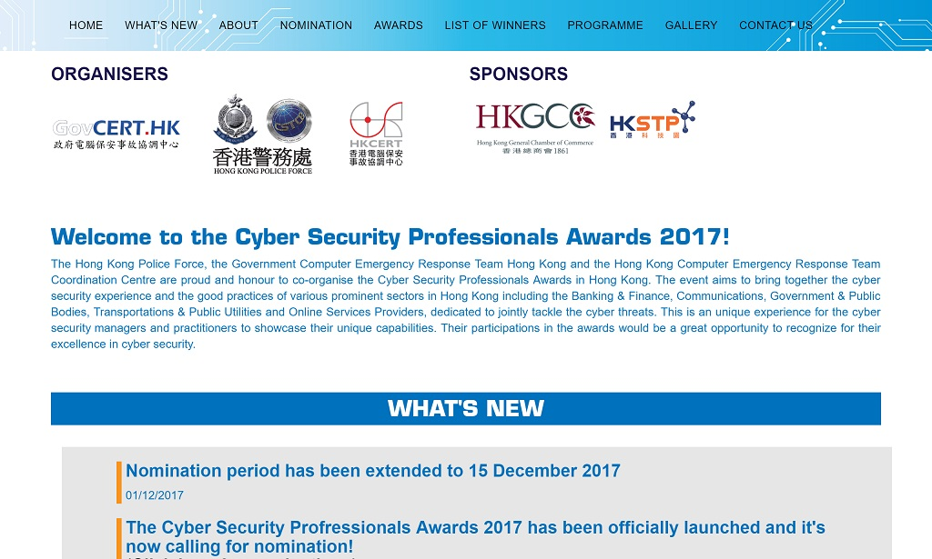 Cyber Security Professionals Awards screenshot